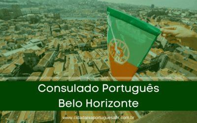 Saiba mais sobre o Consulado Português Belo Horizonte